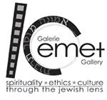 The Emet Gallery Logo